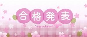 bnr_success