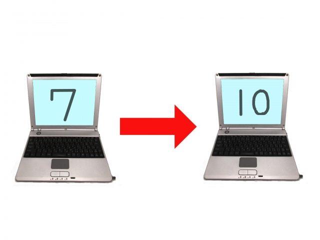 あきらめていたWindows7が最新のWindows10に!